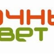 3649-logo